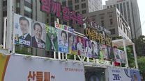 پایان رای گیری در انتخابات زودهنگام ریاست جمهوری در کره جنوبی