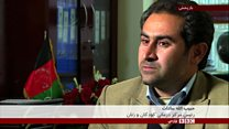 برنامه دولت افغانستان برای کمک به زنان معتاد