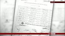 انتشار فهرست نامزدهای شوراهای شهر و روستا