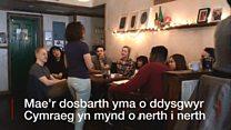 Y Gymraeg yn Efrog Newydd