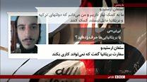 مشکلات فراریان داعش