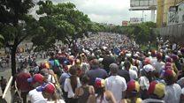 ဗင်နီဇွဲလားမှာ ဆန္ဒပြပွဲတွေ ရှိနေဆဲ