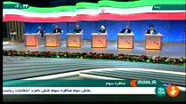 مناظر آخر؛ انتقادها و اتهام های متقابل کاندیداها