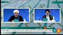 تنش در آخرین مناظره نامزدهای انتخابات ریاست جمهوری ایران