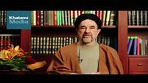 پیام محمد خاتمی در حمایت از حسن روحانی
