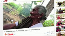 শতবর্ষী নারীর রান্না নিয়ে ইউটিউব চ্যানেল