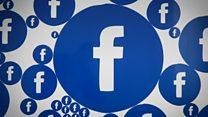 """الاتحاد الأوروبي يغرم """"فيسبوك"""" 122 مليون دولار"""