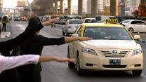 سيارات الأجرة: ضرورة لا تخلو من المضايقات