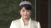 أميرة يابانية تتخلى عن عن لقبها الملكي لتتزوج شاب من عامة الشعب