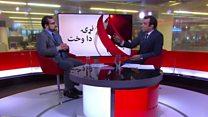 افغانستان د انټرنېټي خوندیتوب قانون جوړوي