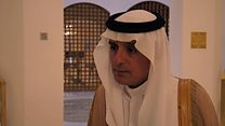 Saudi FM: Trump visit is coup for peace