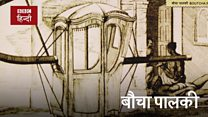 डाक टिकट में भारतीय इतिहासका सफरनामा