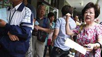 """""""在野""""后的首次大选 台湾国民党需要怎样的改变?"""
