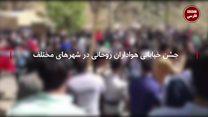 ویدیوی کوتاهی از شادی هواداران روحانی در چند شهر ایران