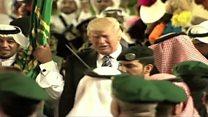 डोनल्ड ट्रंप ने सऊदी अरब में किया डांस