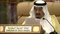 """الملك سلمان: """"إيران رأس الإرهاب العالمي"""""""