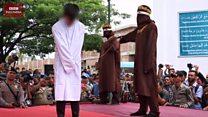 Pasangan Gay di Aceh dicambuk 83 kali