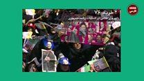 #شما؛ دوم خرداد ۷۶ بعد از ۲۰سال