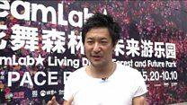 افتتاح نمایشگاه گل و درخت دیجیتالی در پکن