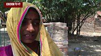 पीएम के गोद लिए गांव में टॉयलेट का हाल