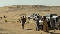 موقع استهداف الأقباط في المنيا بمصر