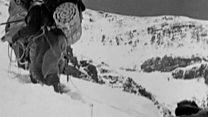 প্রথম তোলা ভিডিও ছবিতে এভারেস্ট পর্বত চূড়া
