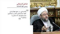 آب پاکی قوه قضائیه روی دست دولت و اصلاح طلبان بر سر رفع حصر