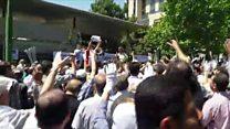 تجمع سپردهگذاران موسسههای مالی کاسپین و آرمان، جلوی بانک مرکزی ایران