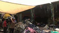 အိန္ဒိယမှာ အဝတ်ဟောင်းကို အသစ်လုပ်