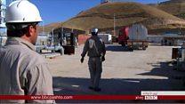 افغانستان کې د تېلو کاوربار او سوداګري