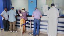 Banki cusub oo Hargaysa laga furay