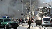 تصاویری از کابل بعد از انفجار