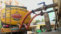 အိန္ဒိယ အိုင်တီမြို့တော်မှာ ရေရှားပါး