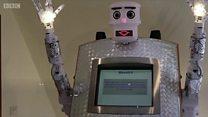 Дуогўй робот