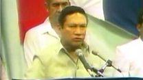 Мануэль Норьега: путь от диктатора до заключенного