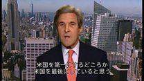 パリ協定離脱は「醜悪な責任の放棄」 調印した前国務長官
