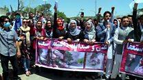 تظاهرات علیه دولت افغانستان به خشونت کشید