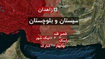 مشکلات سیستان و بلوچستان؛ از گرمازدگی تا قطع آب و برق