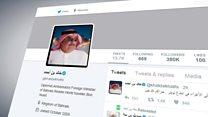 هل تشهد دول الخليج حربا إلكترونية؟