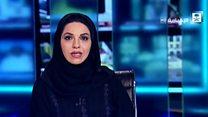 چرا برخی کشورهای عربی با قطر قطع رابطه کردند؟