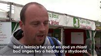 FyManiffest: Eisteddfod yr Urdd