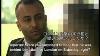 【ロンドン攻撃】 容疑者を「前に通報したが反応がなかった」