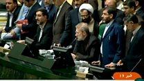 L'Iran frappé par l'EI promet une réplique ferme