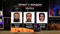 Теракт у Лондоні: нові арешти і запитання