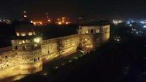 لاہور کے شاہی قلعے کی روشن 'پکچر وال'