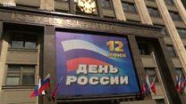 Протесты противников реновации у Госдумы