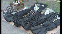 به گفته مقام ها/ چهار نیروی داعش در استان هرمزگان کشته شدند