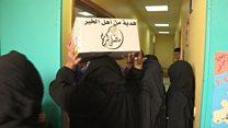 التبرعات في شهر رمضان في مصر
