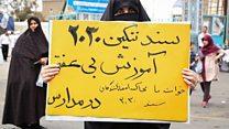 رهبر ایران دقیقا با کدام بخش از سند ۲۰۳۰ مشکل دارد؟