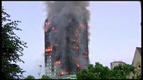 لندن کی 24 منزلہ عمارت میں آتشزدگی